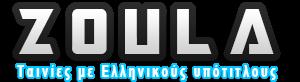 Tainies Zoula Logo