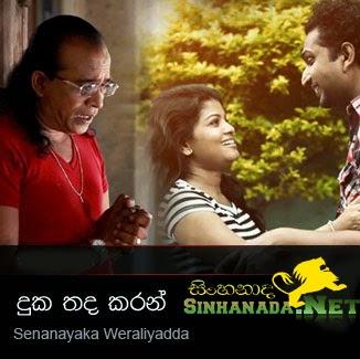 Senanayaka Weraliyadda - Sinhala Music Free Download