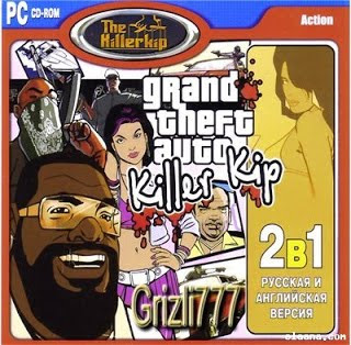 GTA Killer City PC Game Full Version Free Download