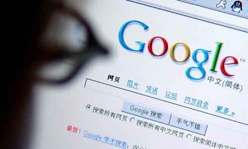Google Image Attack Virus