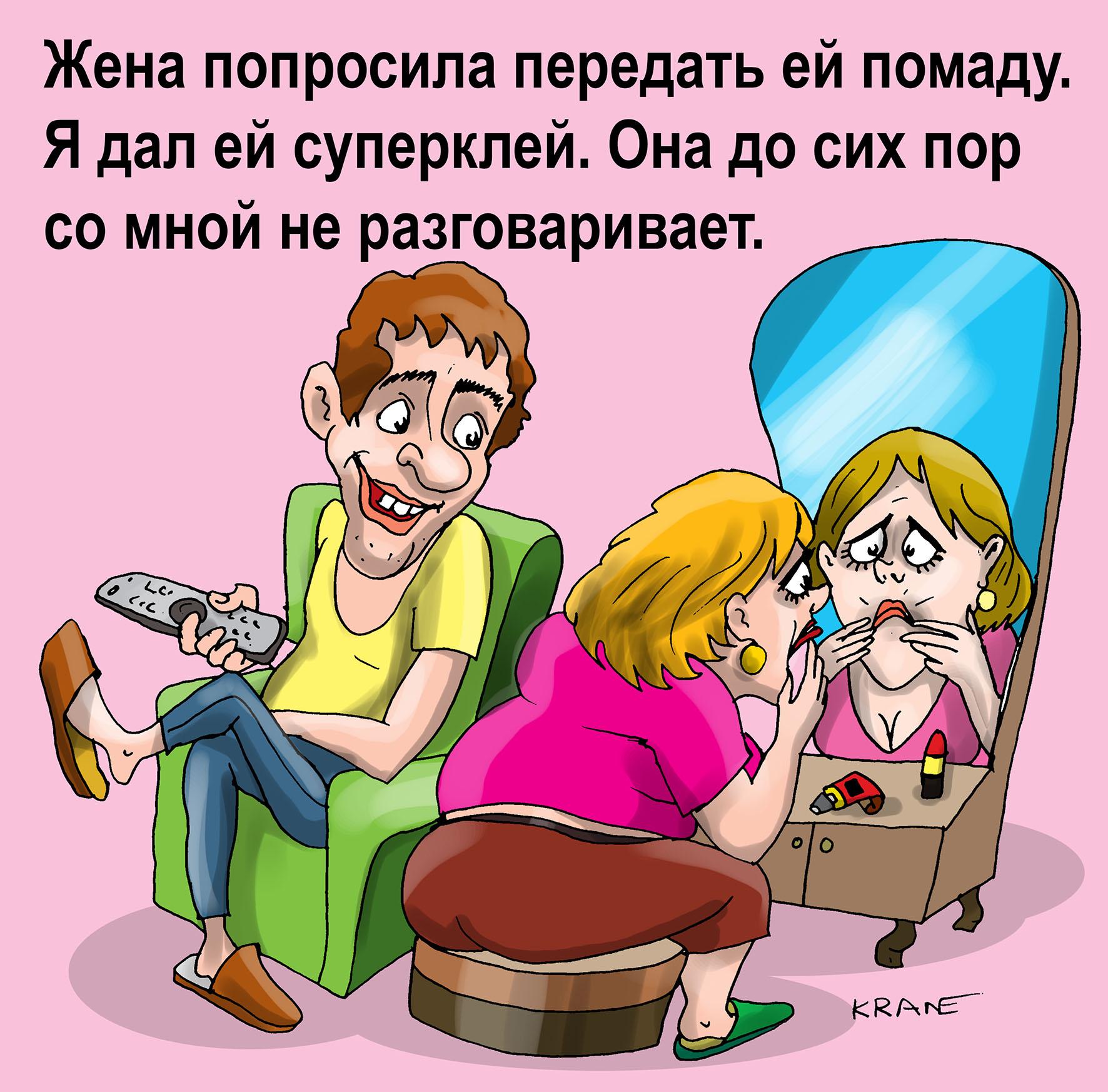 Анекдоты Разговор