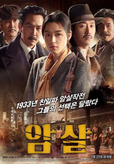 Assassination (2015) HDRip