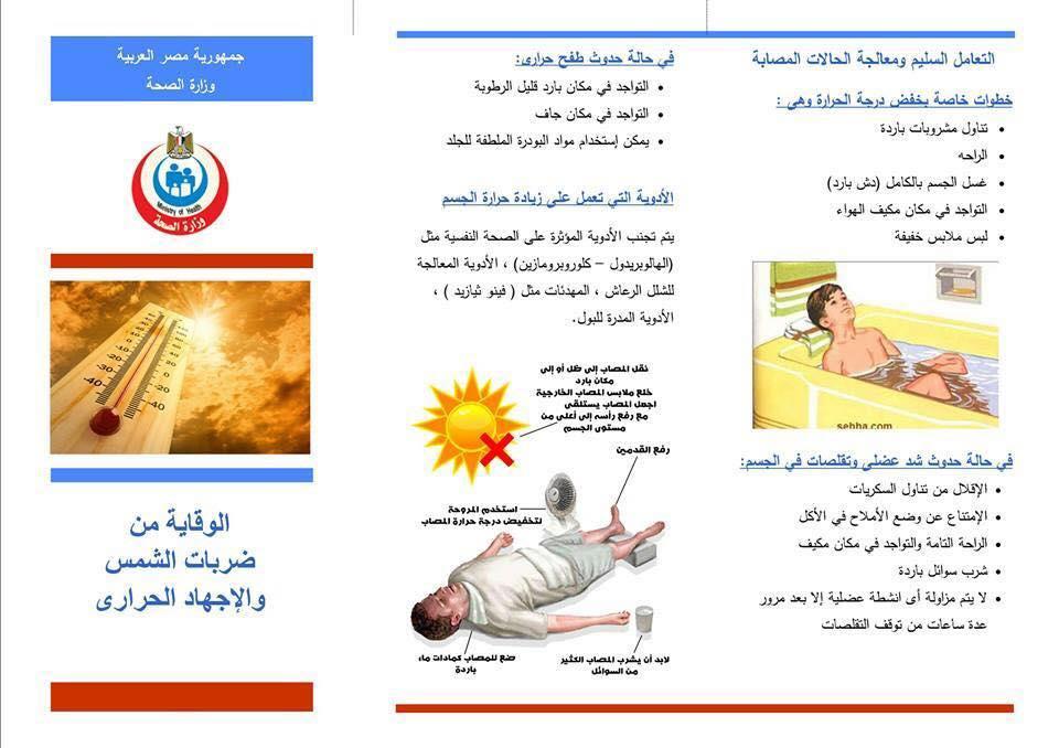 1f814f73c زيوت طبيعية لكل مشاكل الجلد والبشرة  11013505_881594001924220_4809744755791328847_n