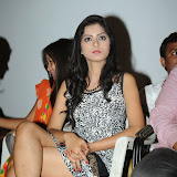 Ruby Parihar Photos in Short Dress at Premalo ABC Movie Audio Launch Function 74