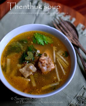 Thenthuk soup | a Tibetan soup with pulled noodles, chicken and vegetables