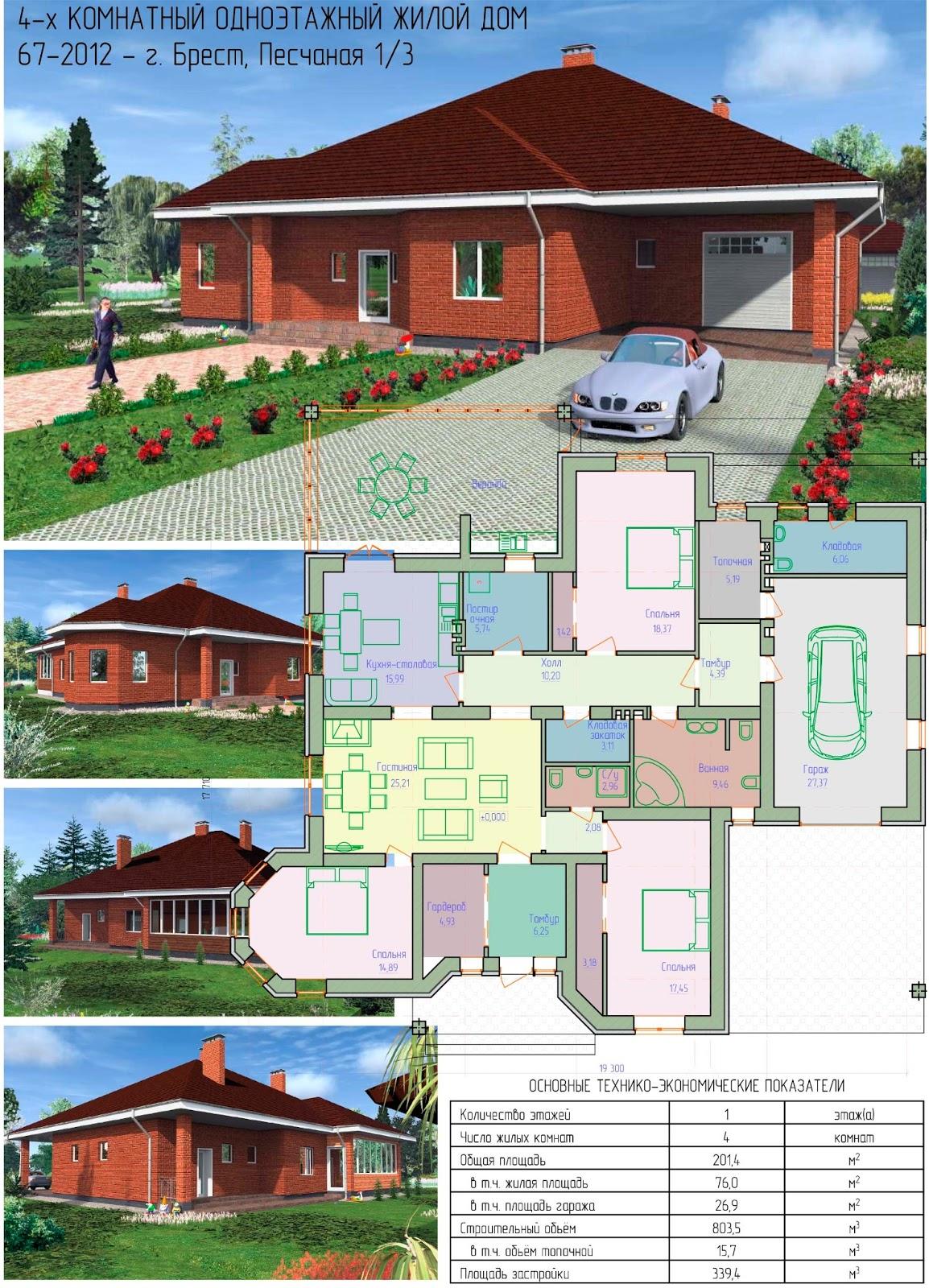 Проекты домов от евгения мороза