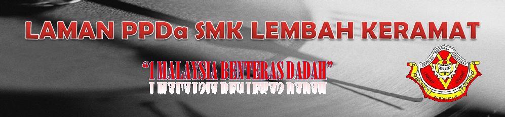 LAMAN PPDA SMK LEMBAH KERAMAT