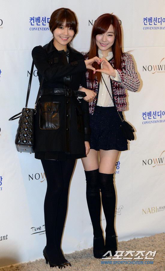 Sooyoung dan Tiffany SNSD Hadir di Pernikahan Hong Rok-gi 13