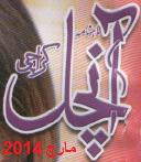 http://books.google.com.pk/books?id=DWntAgAAQBAJ&lpg=PP1&pg=PP1#v=onepage&q&f=false