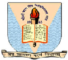 CCSU Chaudhary Charan Sing University Meerut Recruitment Notice for Assistant Professor