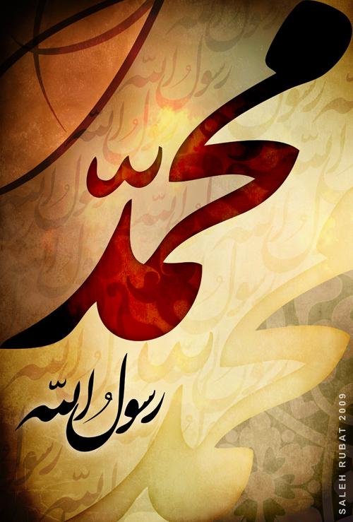 Islamic Calligraphy Set 3 Hairstyle Qoutes Tattoo