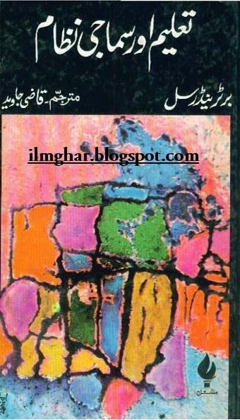 Taleem Aur Samaji Nizam By Bartender Russells