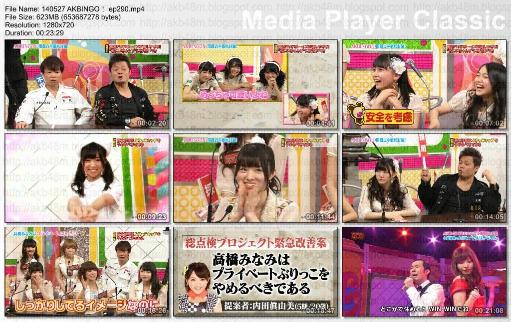 AKB48劇場: [バラエティ番組] 140527 AKBINGO! ...  [バラエティ番組