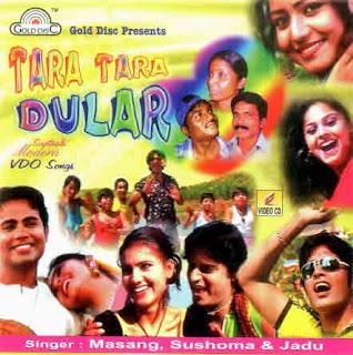 tara tara dular santali album cover