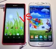 sony-xperia-Z1-compact-VS-samsung-galaxy-S4-comparison