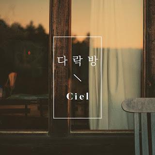 [Single] Ciel – 다락방 (MP3)