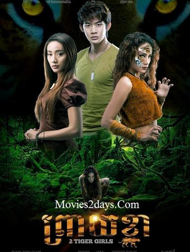 Prey Kla, 2 Tiger Girl