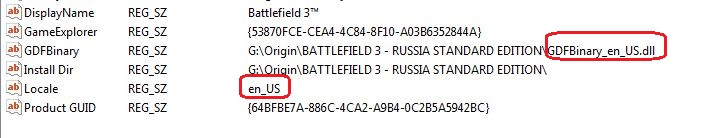 battlefield 3 how to find account