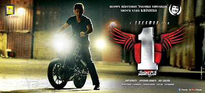 Nenokkodine-Telugu-movie-songs-download-mp3