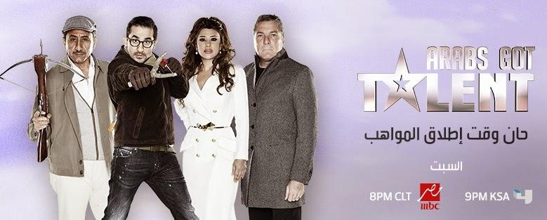 Arabs Got Talent الموسم الرابع الحلقه 1 الاولى