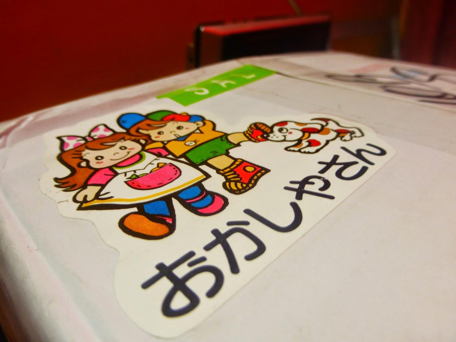Japonesa con viejo html