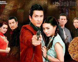 [ Movies ] Phnger Sne Kbea Jongkom Seng  - Thai Drama In Khmer Dubbed - Thai Lakorn - Khmer Movies, Thai - Khmer, Series Movie