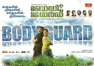 bodyguard malayalam movie
