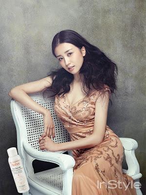 Park Ha Sun - InStyle Magazine December Issue 2013