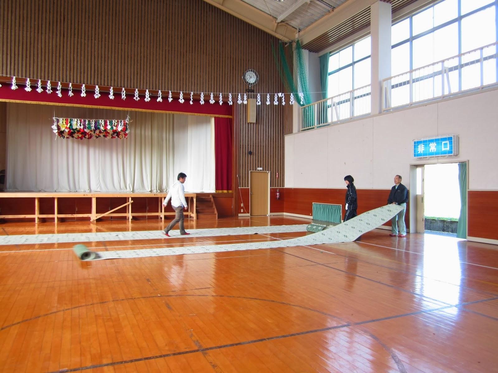 大学 広島 学部 市立 国際
