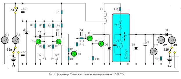 Схема электрическая принципиальная.  Разработка 10 сентября 2007 года.  Здесь идея была попроще: используя ударную...