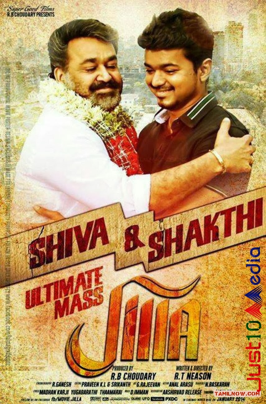 exclusive updated news and pictures of vijay's jilla movie -j10m