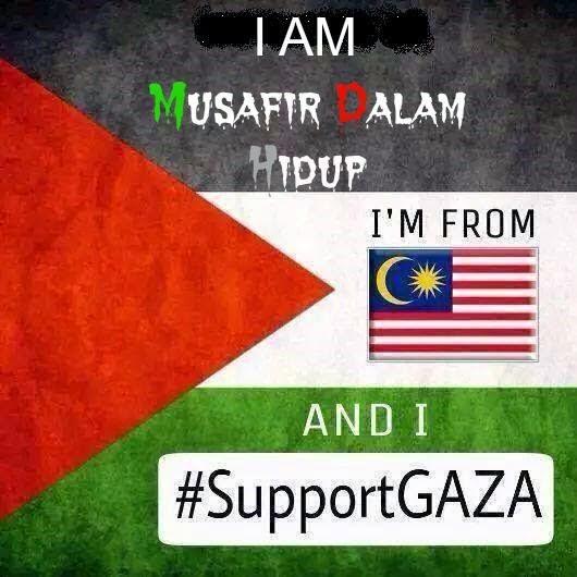 Pray 4 Gaza