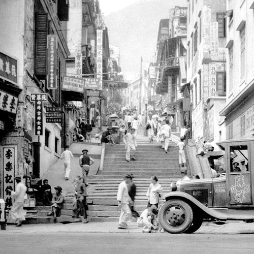 Antiguo Hong Kong 1930