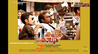 malayalam film Kuttiyum Kolum still