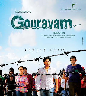 Gouravam (2013) Mp3 Songs Free Download