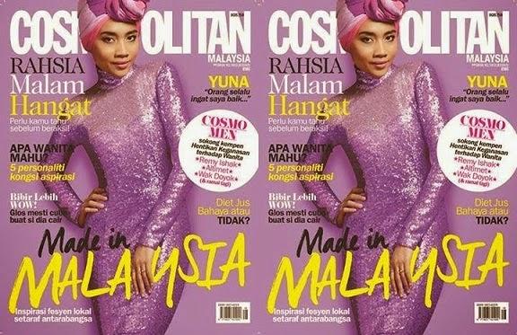 Fesyen ketat Yuna hiasi majalah, info, terkini, penyanyi, hiburan, gambar kontroversi yuna