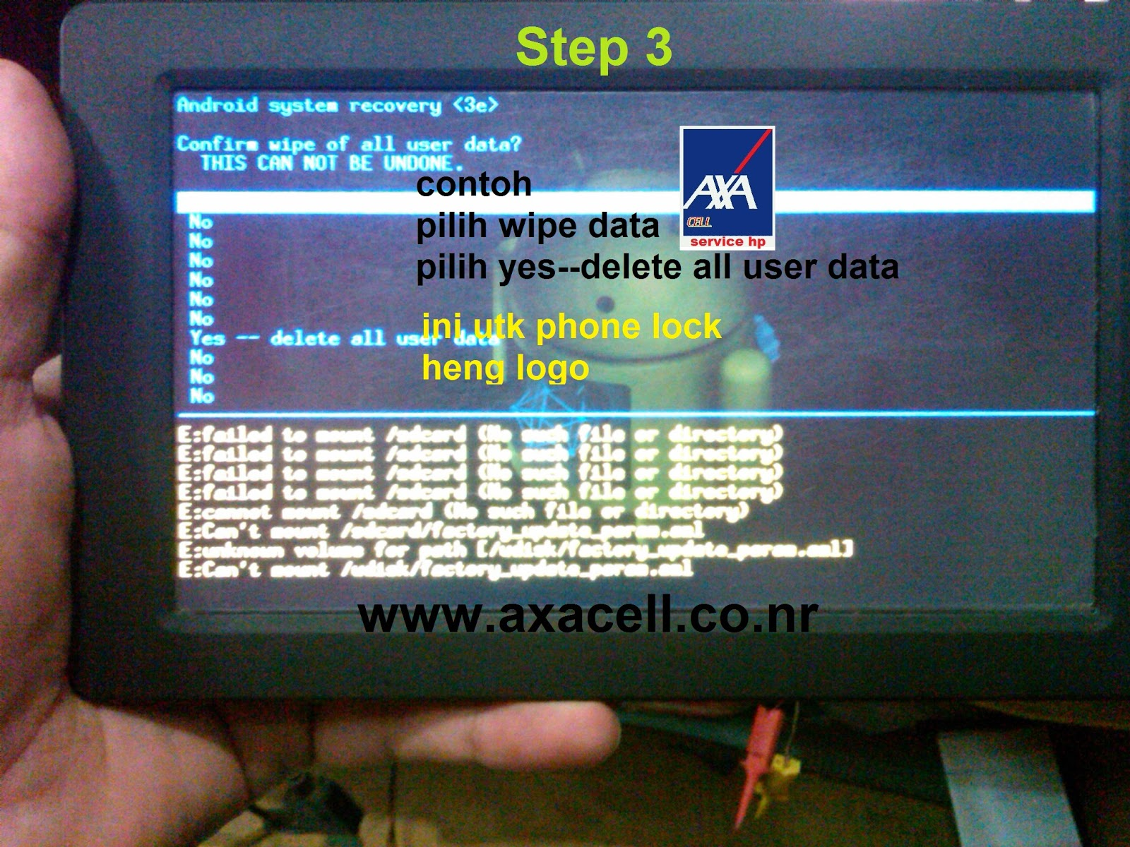 Axacell ADVAN Vandroid T2i Recovery Mode