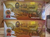SUSU UNTA RM30