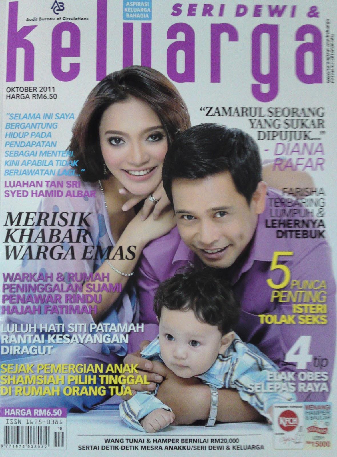 Majalah seri dewi &; keluarga