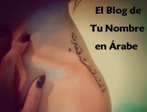 nombres de mujeres egipcias: