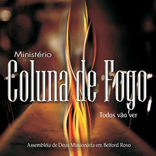 Download CD Ministério Coluna de Fogo - Todos Vão Ver