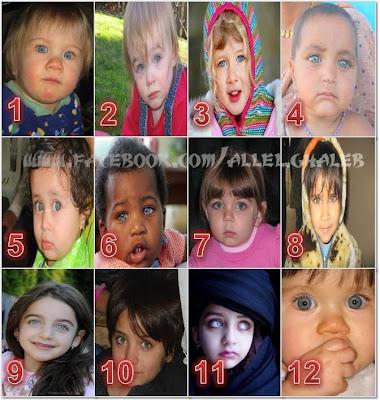 في صورة واحدة جمعت لكم أروع وأجمل عيون أطفال .. برأيك أيهم يملك أجمل عينَين ؟!