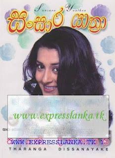 sansara yathra sinhala novel