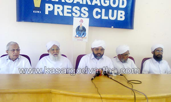 Bayar, Conference, Birthday, Kasaragod, Office- Bearers, Press meet, Leader, Uppala, Inaguration, Republic day celebrations, Kerala.
