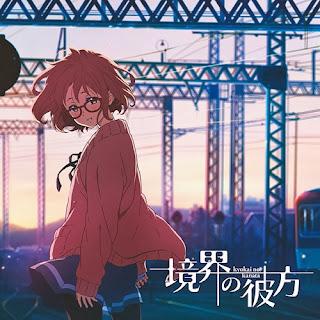 Kyoukai no Kanata OP Single - Kyoukai no Kanata