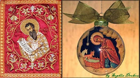 Μήνυμα του Μεγάλου Βασιλείου για τα Χριστούγεννα ! του Άγιου Εφραίμ του Σύρου