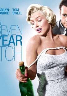 Bảy Năm Ngứa Ngáy - The Seven Year Itch
