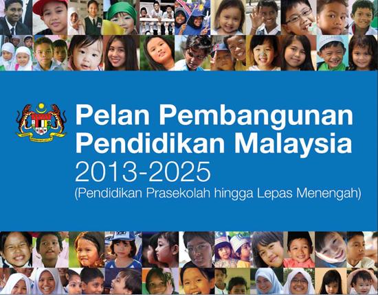 PENDIDIKAN MALAYSIA: Sebuah Tragedi