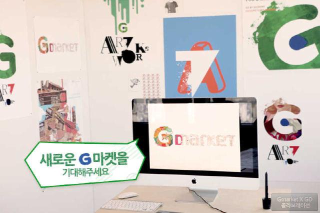 G-Dragon  Videos Tumblrm1gu4ldvb21r612hmpo