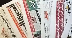 اخر اخبار مصر اليوم الاحد 2-8-2015 في الجرائد المصرية